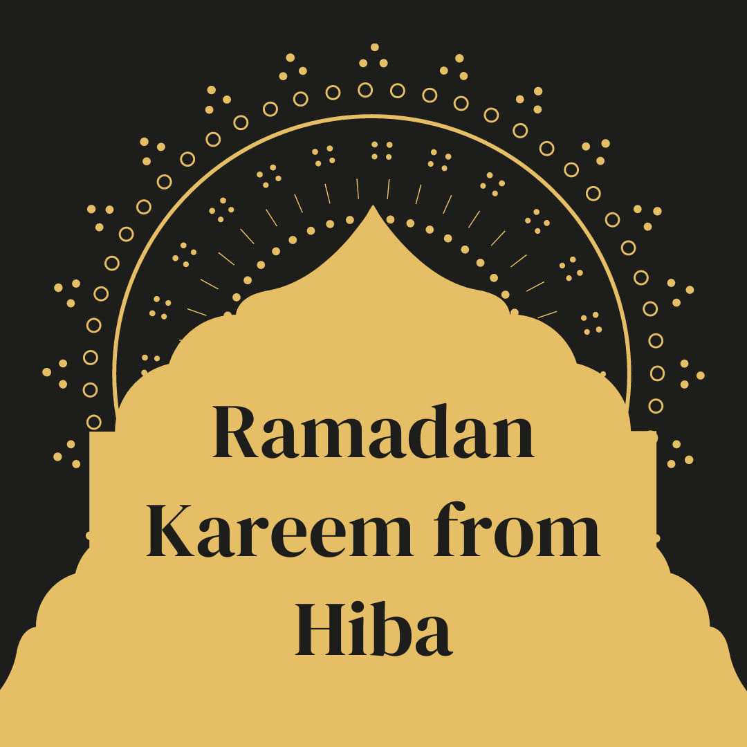Ramadan Kareem from Hiba